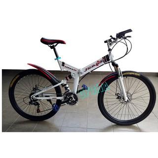 JERLE 26 inch Folding Bike Foldable Bicycle Cycling Mountain Bike Basikal Lipat