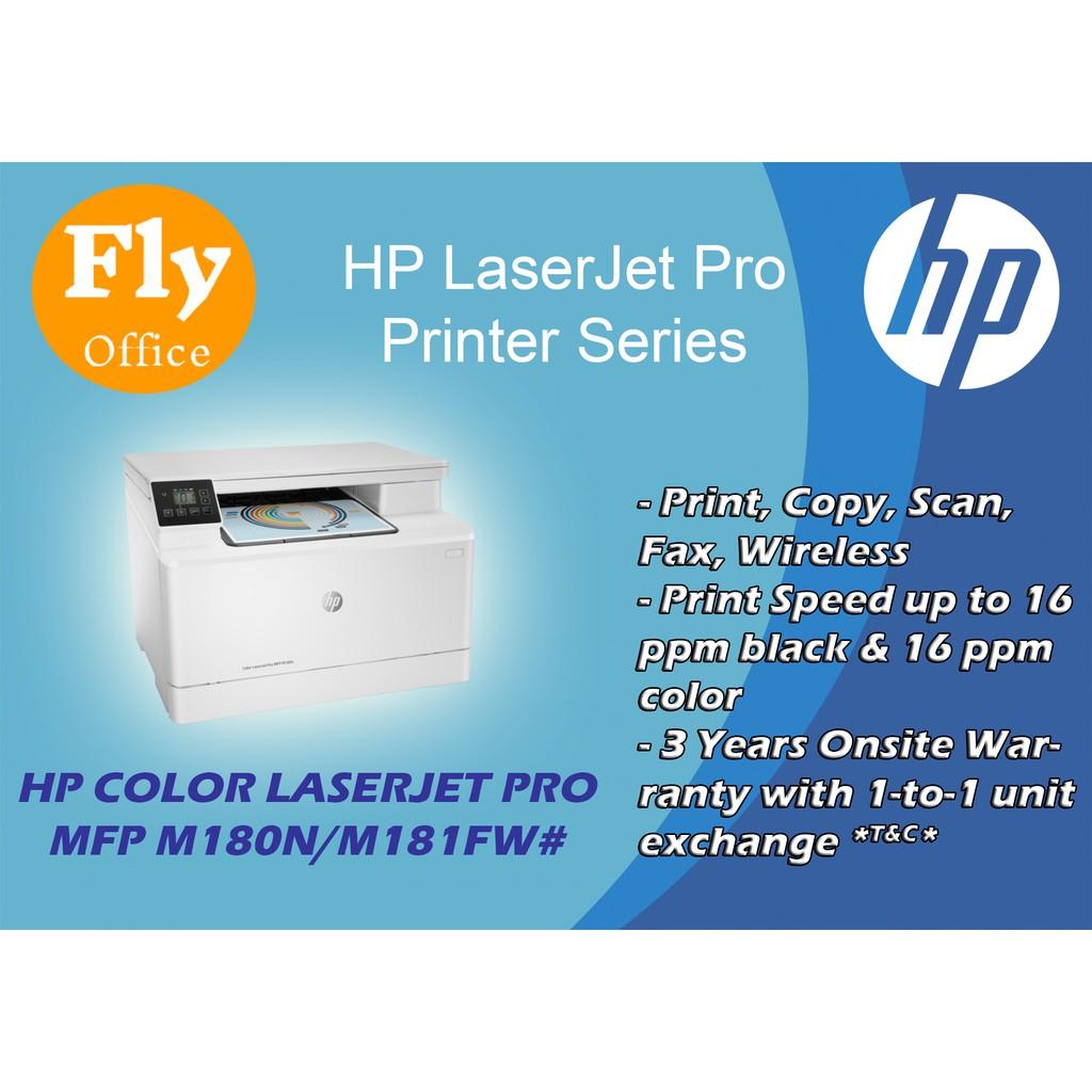 HP Color LaserJet Pro MFP M180n Printer (Print / Scan / Copy)