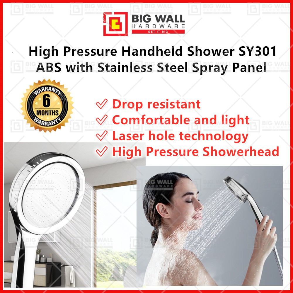 High Pressure Chrome ABS & Stainless Steel Spray Panel Handheld Shower SY301 Big Wall Hardware增压淋浴花洒喷头