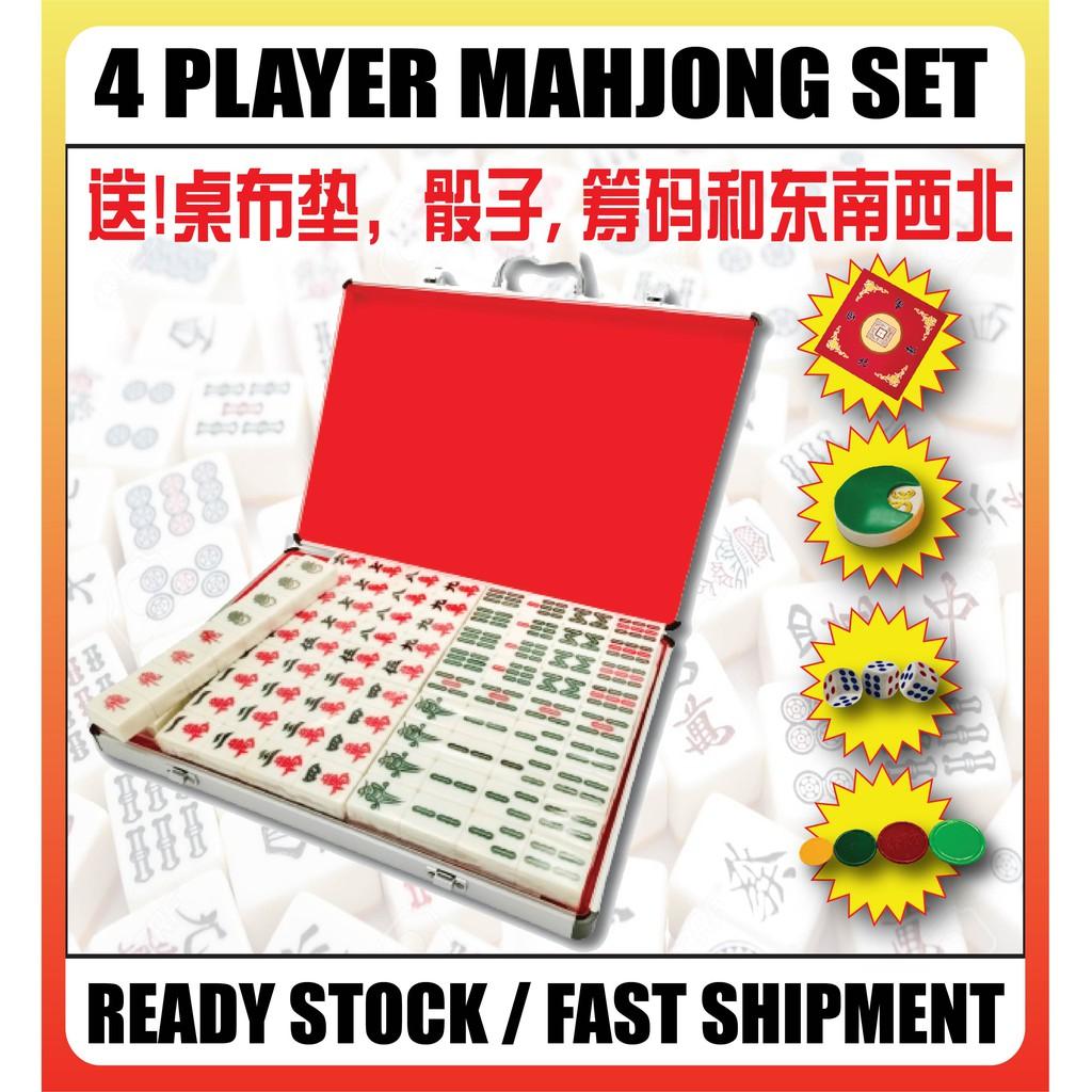 [Ready Stock]有买有送 42MM 4 Player Mahjong Set 四人麻将铝盒装象牙色42MM大号麻将