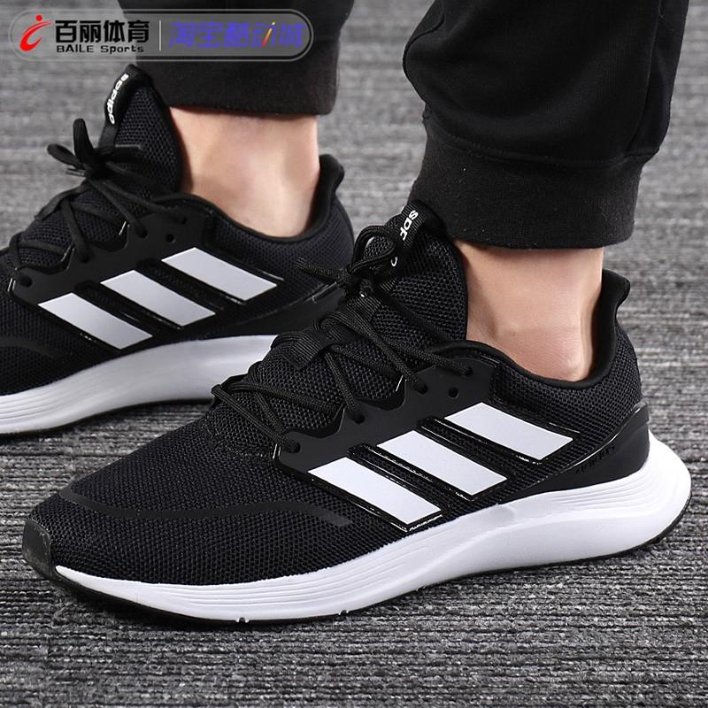 patrones de moda últimas tendencias de 2019 marca famosa Adidas Adidas Men's Shoes 2019 Summer Sports Breathable Running ...