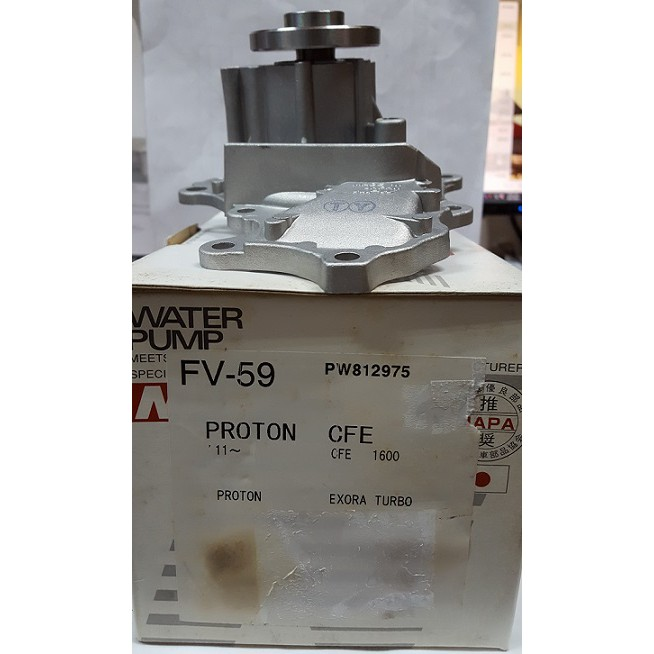 NPW Water Pump for Proton Exora Turbo / Preve CFE