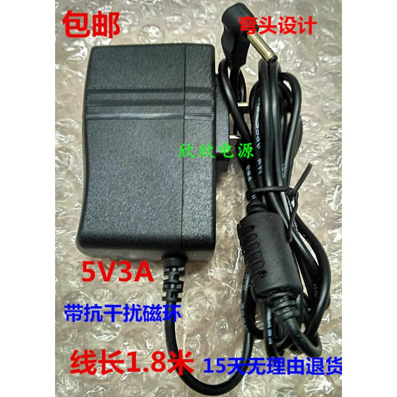 Xxdy Charges Zhongbo Jumper Ezpad 6s Pro 2 In 1 Tablet Computer Charger Cable Power Adapter 5v3a Shopee Malaysia