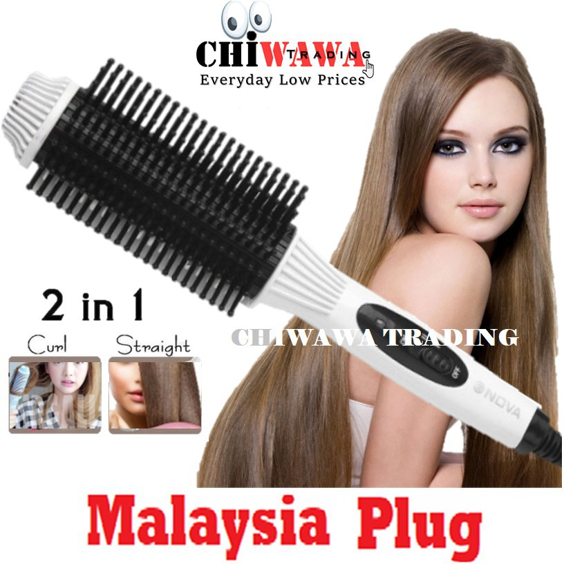 【Malaysia Plug】2IN1 Hair Straightener Comb Brush Curler Irons / Sikat Pelurus