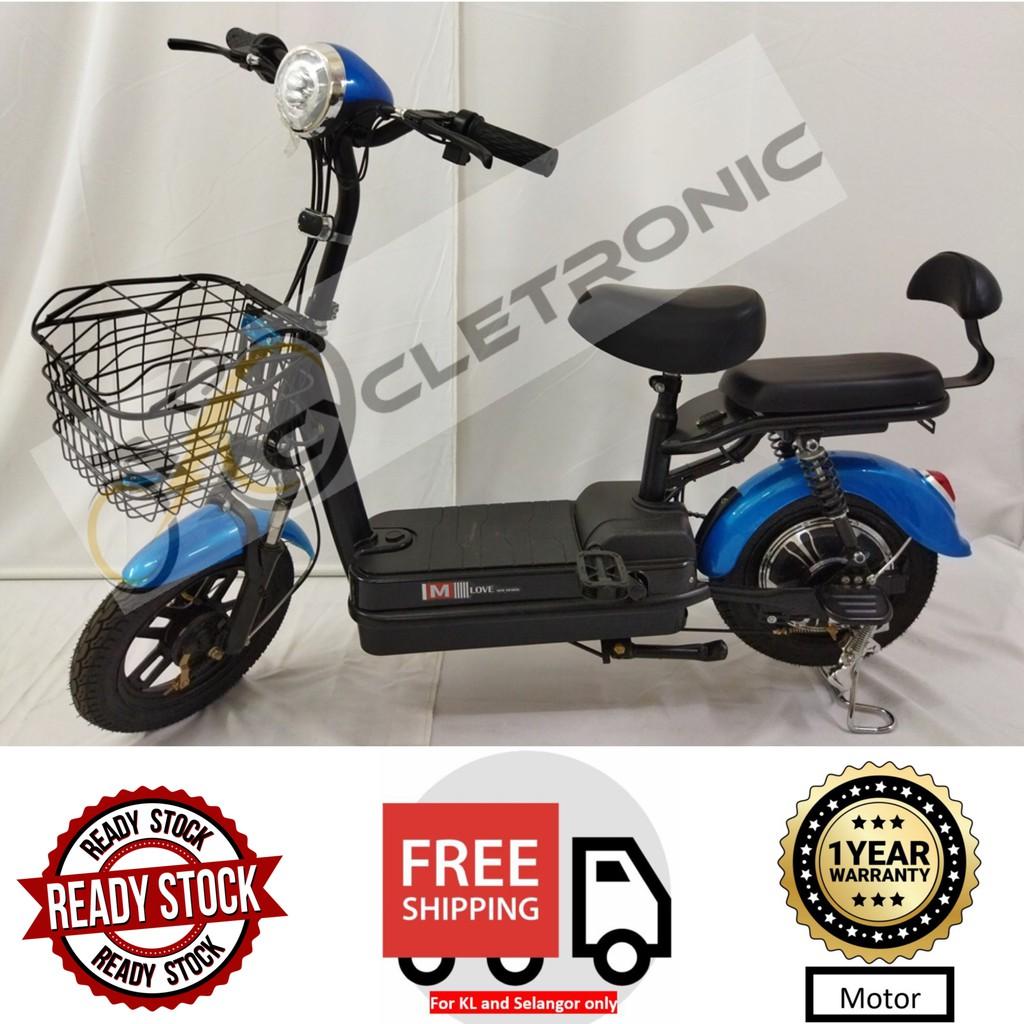 [Ready stock]Cycletronic E-Bike Easy Series EZ-1