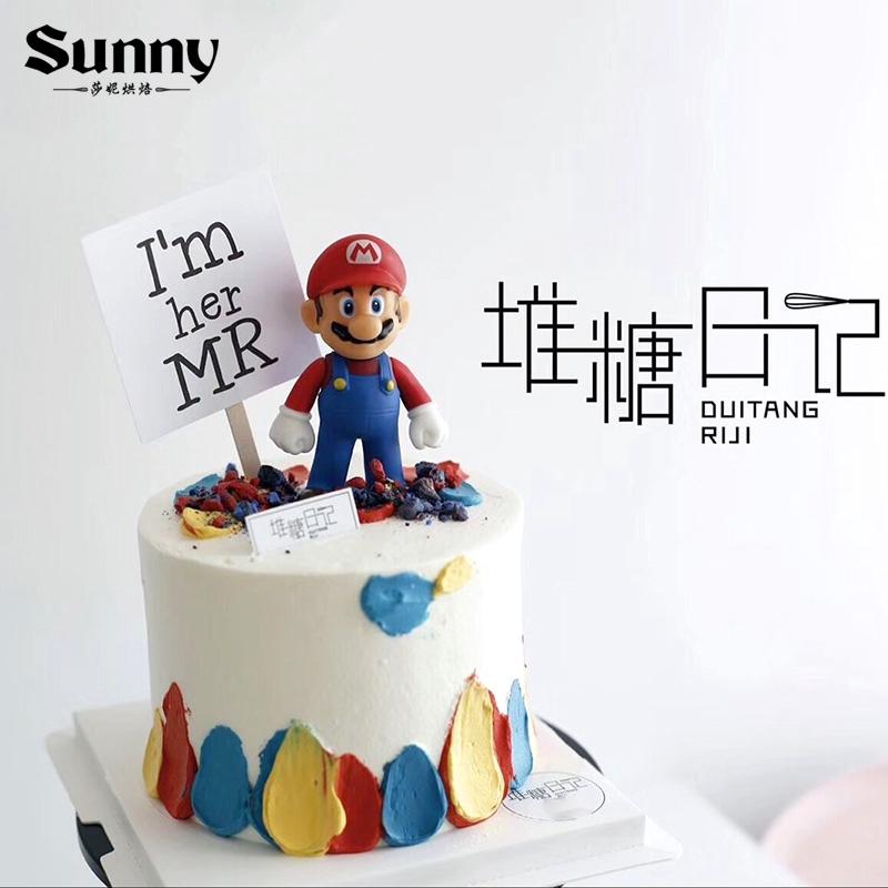 Brilliant Cake Decoration Pieces Super Mario Birthday Party Opponents Mario Funny Birthday Cards Online Fluifree Goldxyz