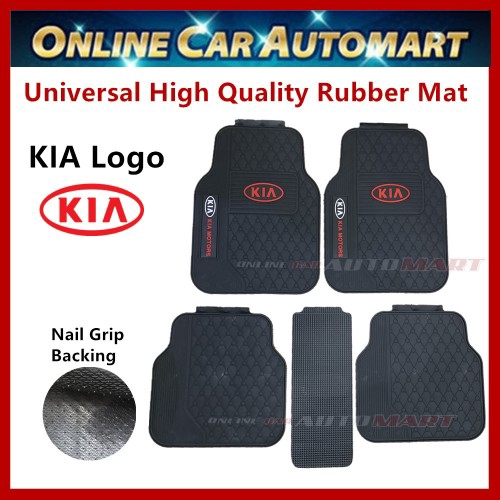 Universal High Quality Rubber Spike Nail Backing With KIA Logo Car Floor Mat
