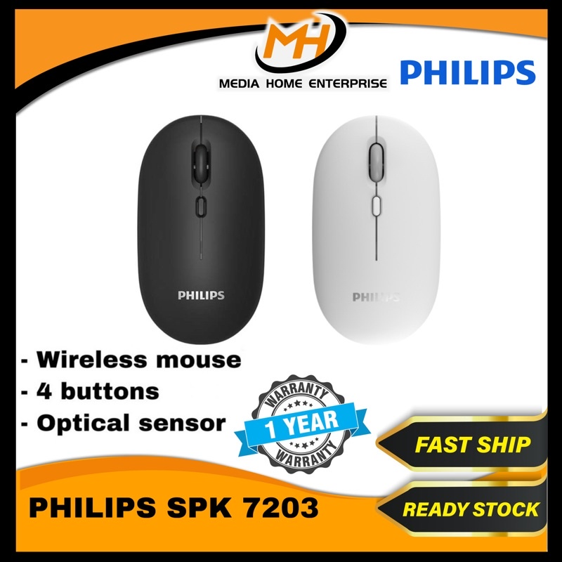 (New2020) Philips Wireless 2.4G mouse SPK7203