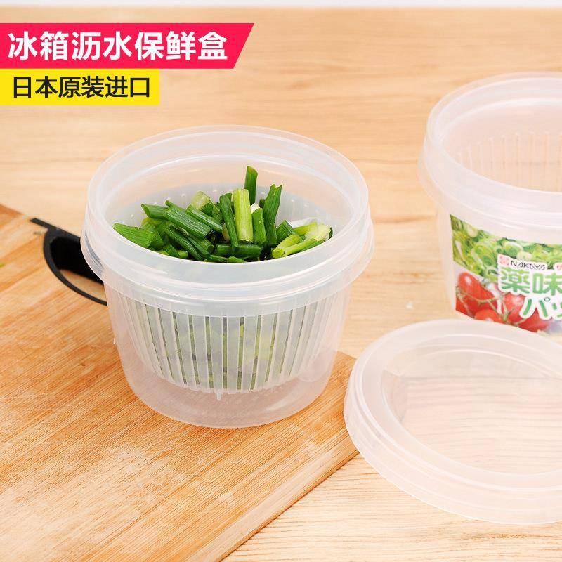 Food Container Refrigerator Plastic Container Bekas Makanan Bawang Simpanan Jepun Yang Diimport Segar Kotak Hirisan Halia Bawang Putih Kotak Penyimpanan Segar Peti Sejuk Buah Penyimpanan Kotak Dapur Kotak Longkang Mudah Alih