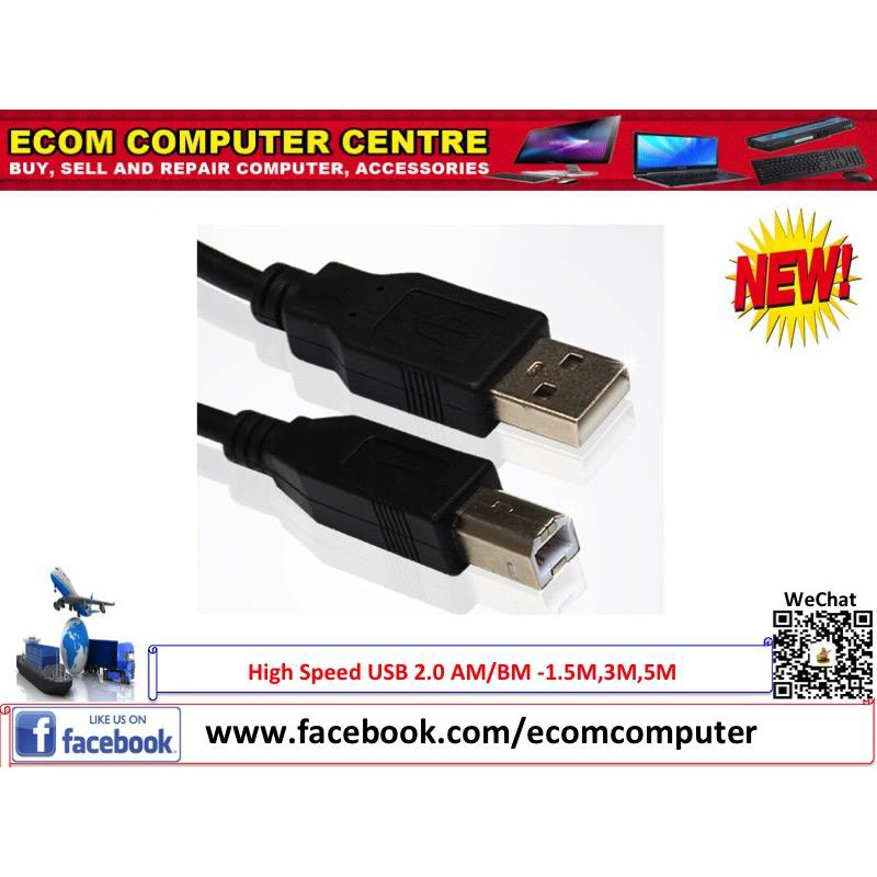 Generic USB Printer Cable High Speed A to B Male to Male USB 2.0 Printer Data Cable Cord 0.3M 1M 1.4M 3M 5M