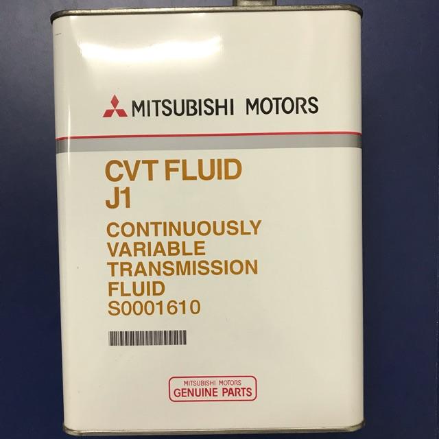 ORIGINAL MITSUBISHI CVT FLUID J1 (4LITRES) PROTON INSPIRA / CY4 / ASX  S0001610
