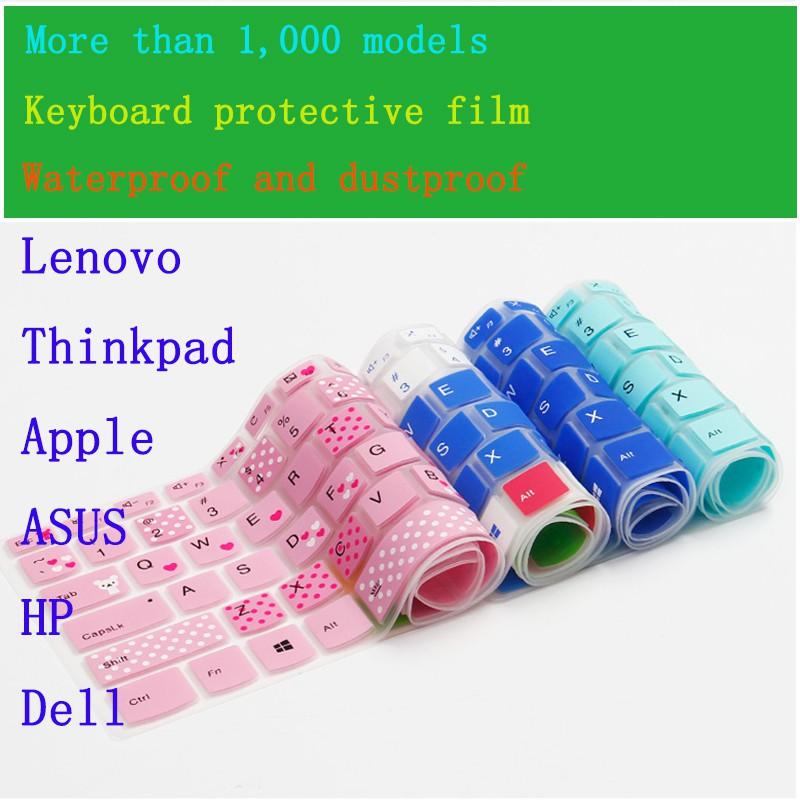 Lenovo Apple ASUS HP Dell laptop keyboard waterproof and dustproof film