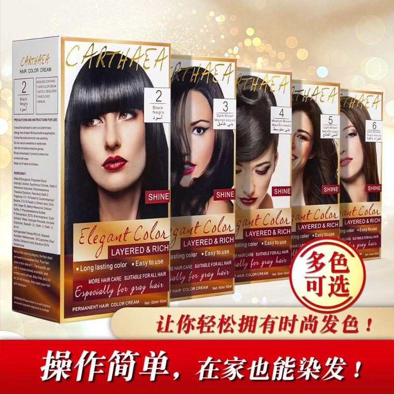 PERMANENT HAIR CARE, SUSTAINABLE FOR ALL HAIR 50ml+50ml 染膏美发沙龙色膏双支染发膏均匀配比护色持久遮白发染发剂染发膏