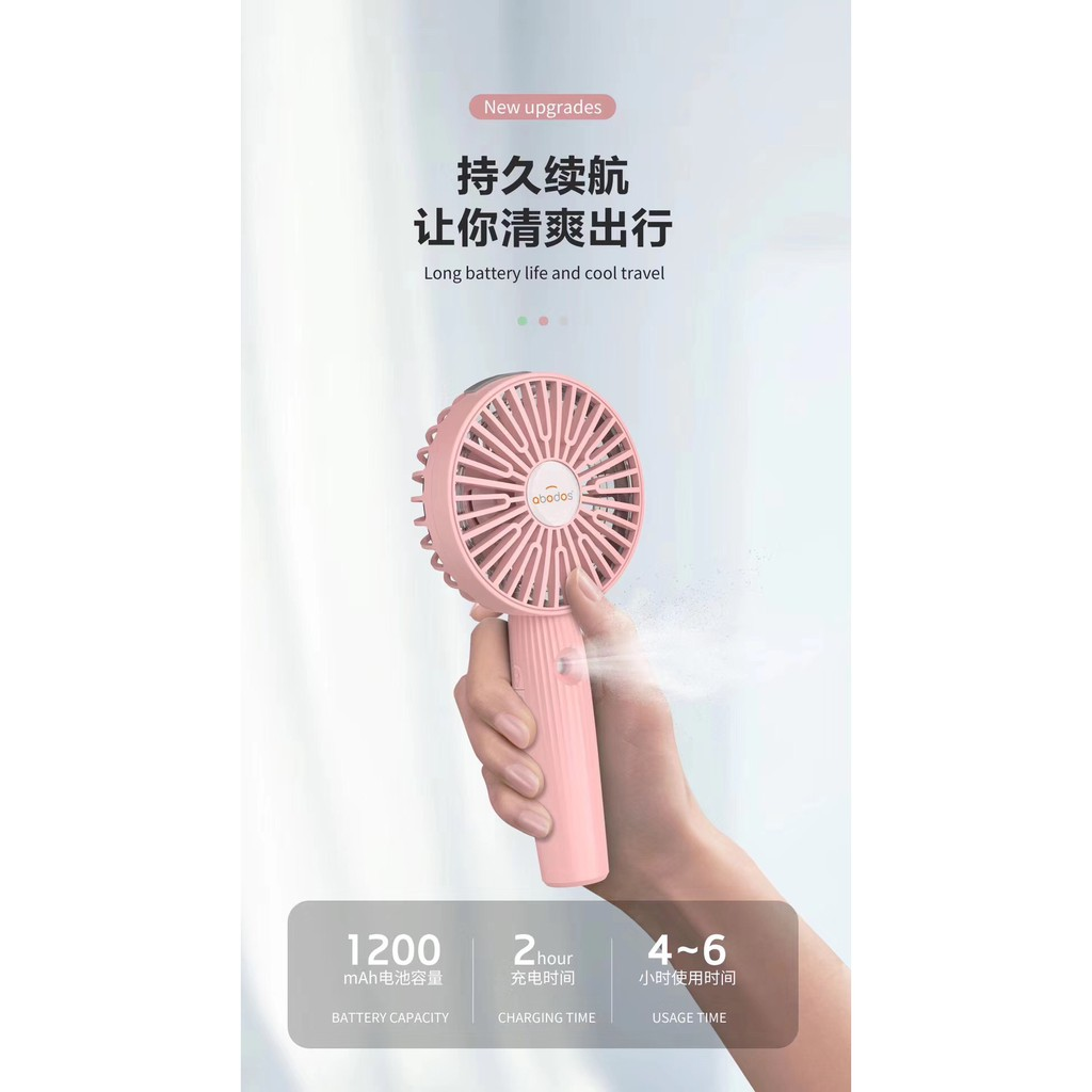 ABODOS AS-HF12 PORTABLE HANDHELD FAN RECHARGEABLE COOLER SPRAY MIST HUMIDIFICATION RAPID COOLING SUPER WIND LED LIGHT