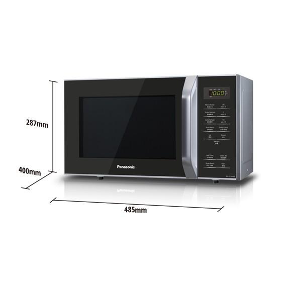 PANASONIC 25L Solo Microwave Oven NN-ST34HMMPQ