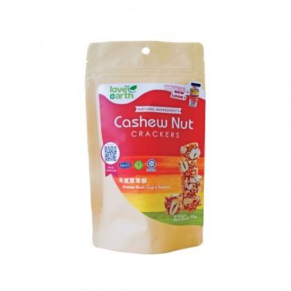 Love Earth Cashew Nut Crackers 天然腰果酥 120g