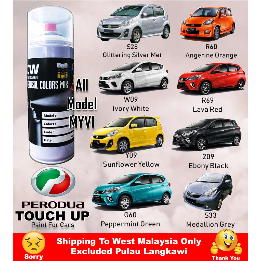 Paint For Cars >> Perodua Myvi New And Old All Colors Touch Up Paint Cw Spray 370ml