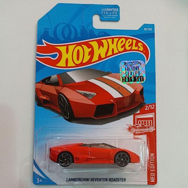 Target Red Edition 1:64 Lamborghini Reventon Roadster Hot Wheels Loose