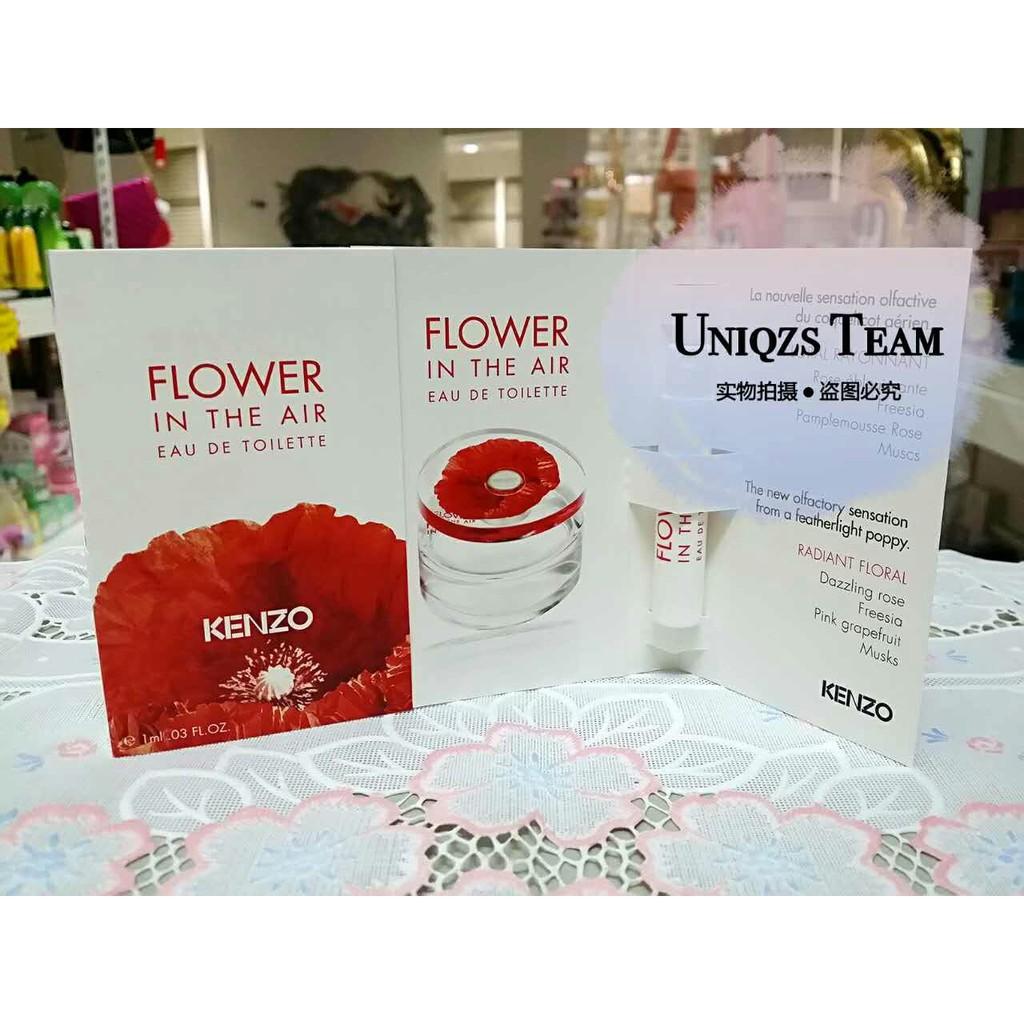 Kenzo Flower In The Air 100ml Edp Tester Unit Shopee Malaysia Woman Edt 100 Ml Original Free Vial