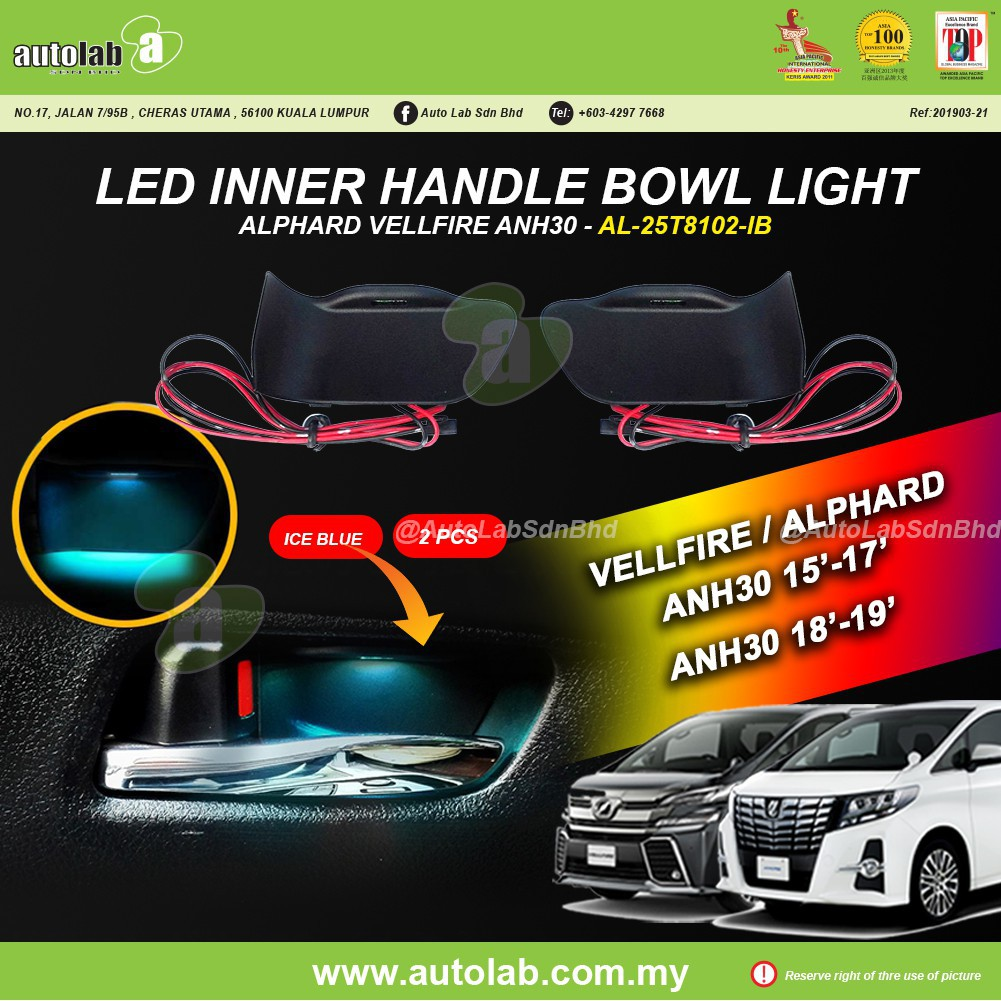 LED Inner Handle Bowl (2pcs) - Toyota Vellfire/Alphard ANH30 2015-2019