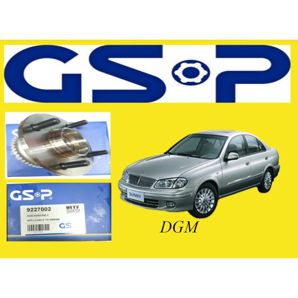 Gsp Nissan Sentra N16 1 8cc 2000 2007y Rear Wheel Bearing 9227002