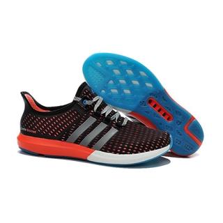 mens running shoes adidas gazelle boost knit black nacarat