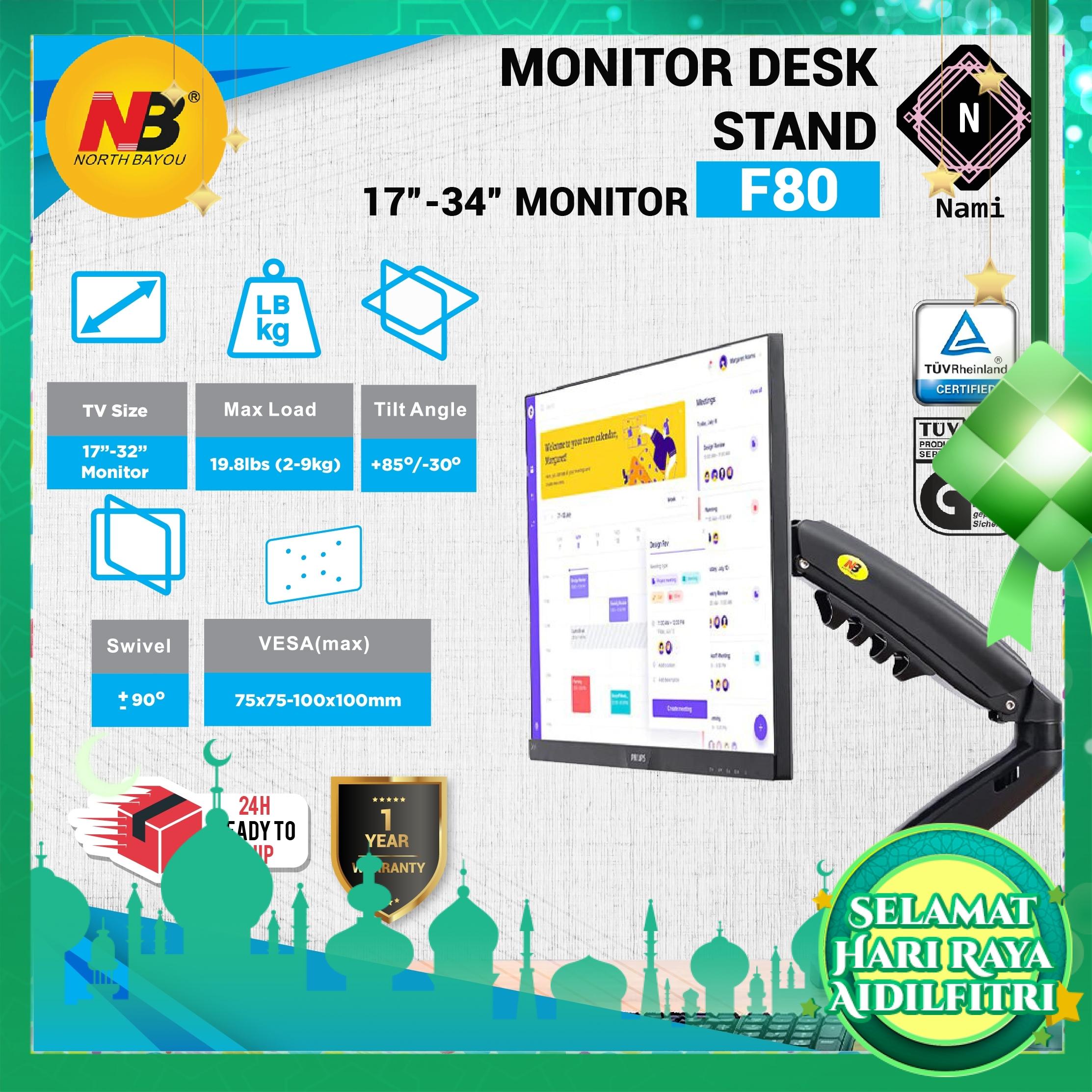 NB North Bayou F80 17 to 30 Inch Gas Strut Monitor TV Desktop Bracket Holder Mount Original