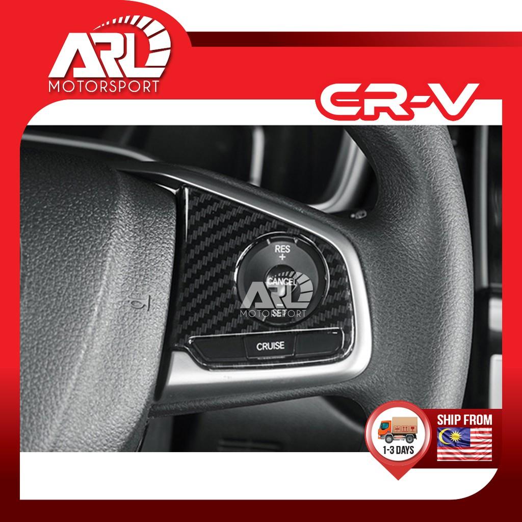 Honda CR-V / CRV (2017-2020) Steering Switch Cover Carbon Full Spec Car Auto Accessories ARL Motorsport