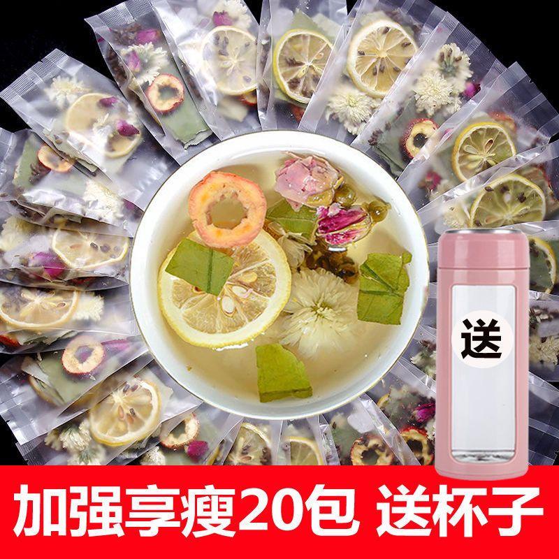 【Ready stock】柠檬片荷叶茶菊花茶玫瑰非纤体美白花茶组合水果茶养生绿茶叶干片