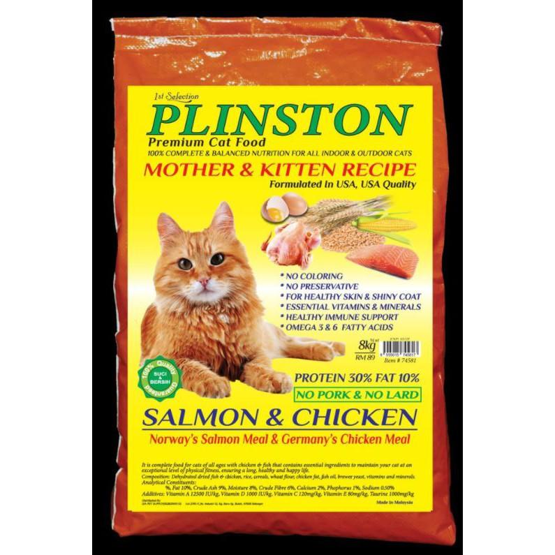 PLINSTON Premium Cat Food 8kg - 30% Protein 10% Fat | PLINSTON Makanan Kucing Premium 8kg