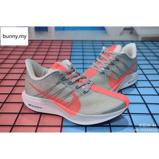 best service 66ab7 fad30 Ready Stock Nike Air Zoom Pegasus 35 women men running shoes size:36-44