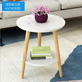 Amazing Nordic Style 2 Layer Coffee Table Machost Co Dining Chair Design Ideas Machostcouk