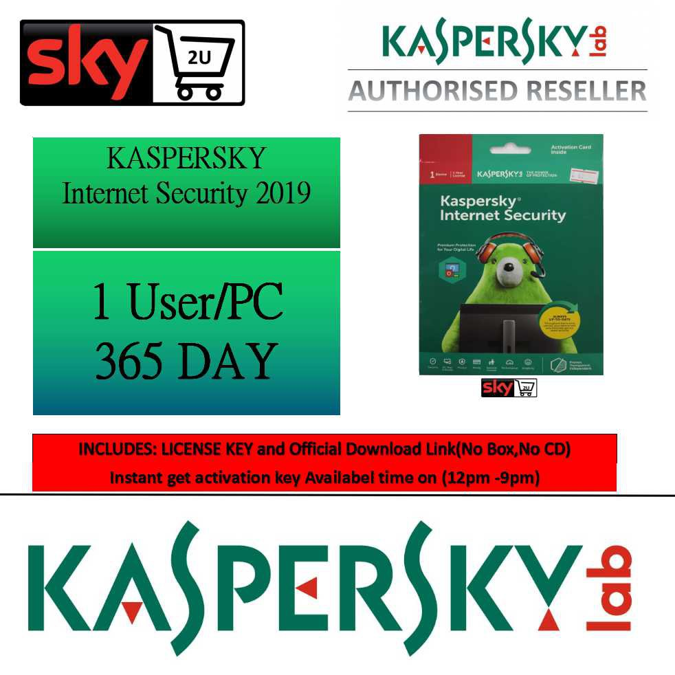 Kaspersky internet security 2014 key 365 days | Kaspersky Internet