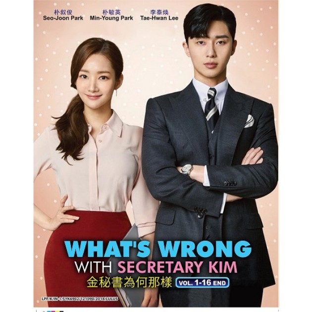 KOREAN DRAMA DVD : WHAT'S WRONG WITH SECRETARY KIM VOL 1-16 END