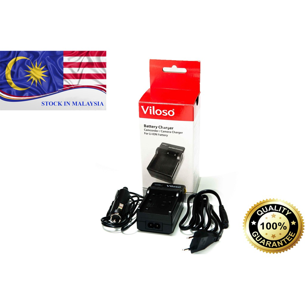 VILOSO camera charger with car adapter for CANON LP-E8 battery (Ready Stock In Malaysia)