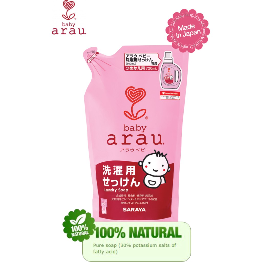 Sleek Baby Laundry Detergent Refill Pack 450ml Shopee Malaysia