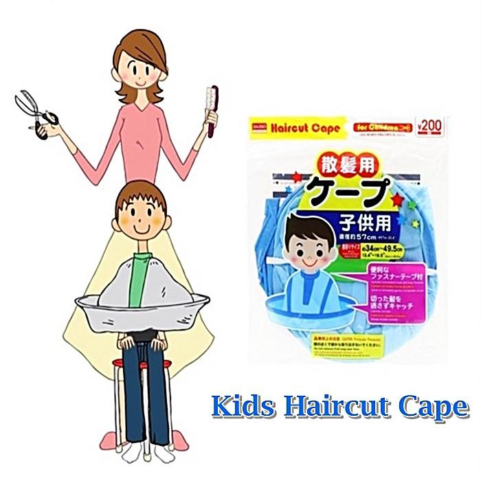 Kids Children Hair Cutting Cape Haircut Gown Hairdresser Apron Cloak Clothes