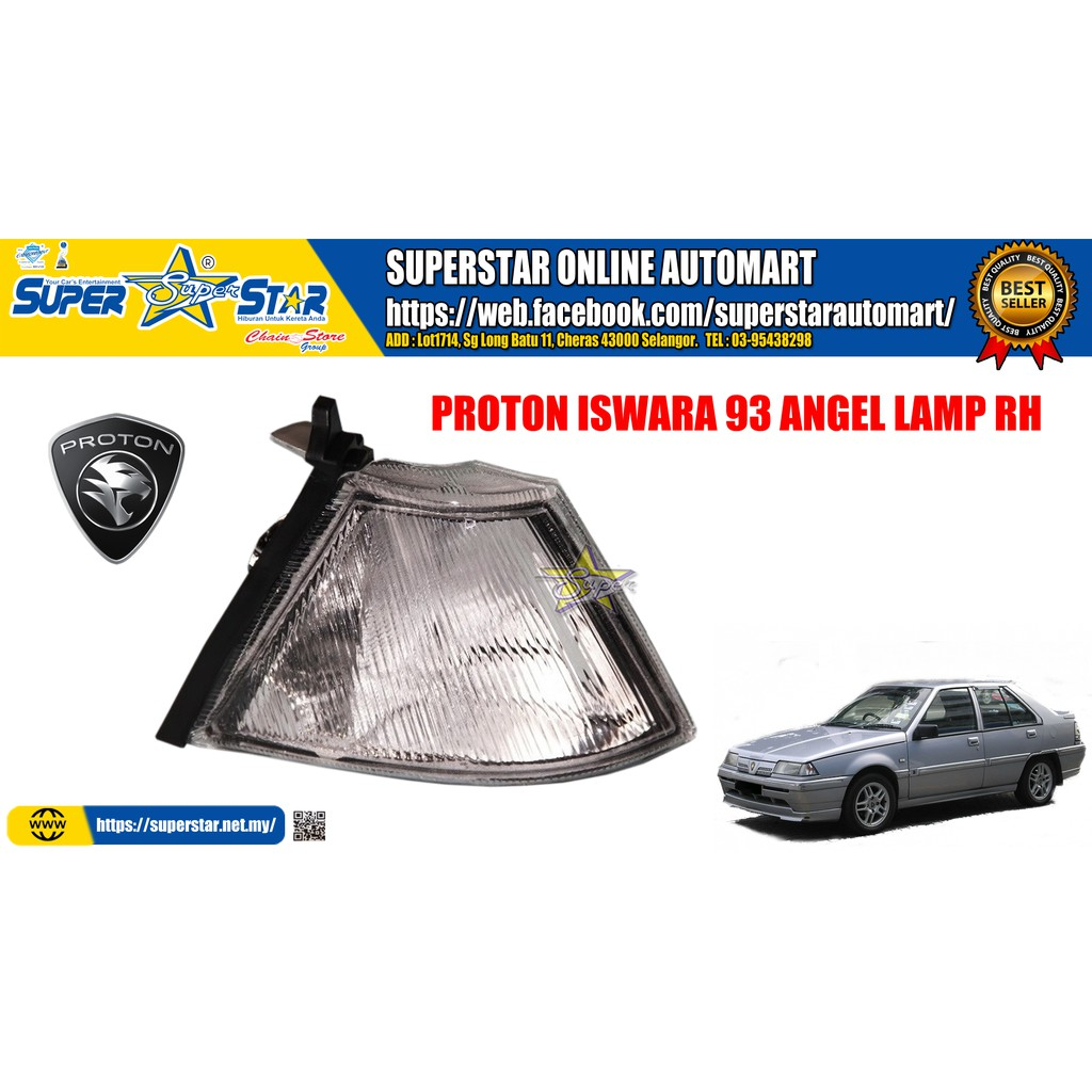 Proton Iswara Front Angle Signal Lamp (RIGHT DRIVER SIDE)