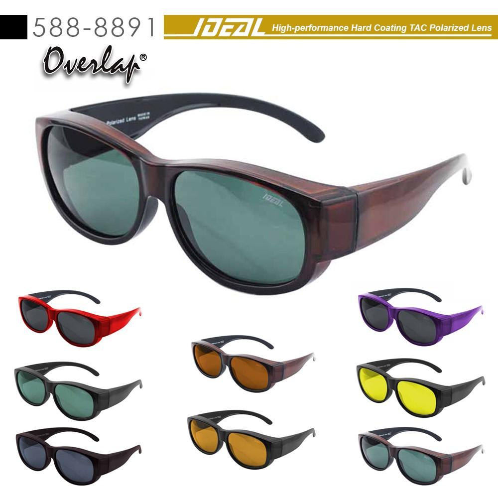 ca66183b0fa READY STOCK 4GL IDEAL 588-8891 Fit Over Overlap Polarized Sunglasses ...