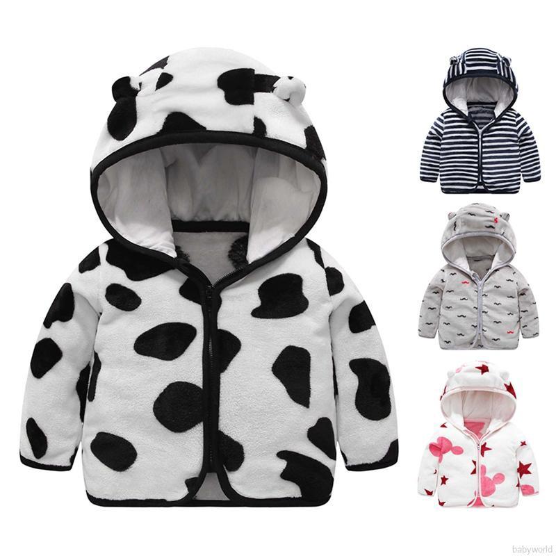 Happy childhood Baby Boys Girls/' Super Cute Ear Hooded Long Sleeve Zipper Jacket Warm Coral Fleece Coat Outwear