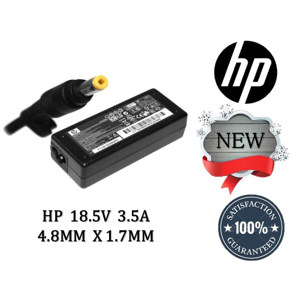 65w Power Adapter Charger Hp Compaq Laptop 185v 35a 48 X 17mm 510 Shopee Malaysia