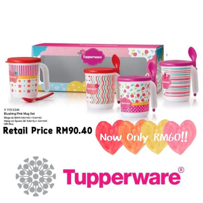 [Ready Stock] Tupperware Blushing Pink Mug Set