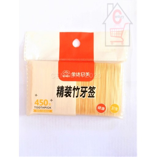 Natural Bamboo Toothpicks Tooth Tool Health Beauty Care Floss 450Pcs