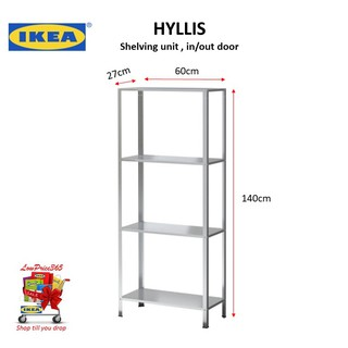 Peachy I K E A Hyllis Shelving Unit For Indoor Outdoor Shopee Download Free Architecture Designs Scobabritishbridgeorg
