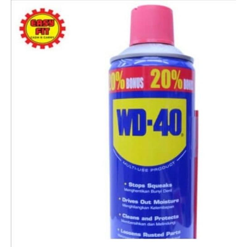 WD-40 MULTI PURPOSE LUBRICANT 333ML