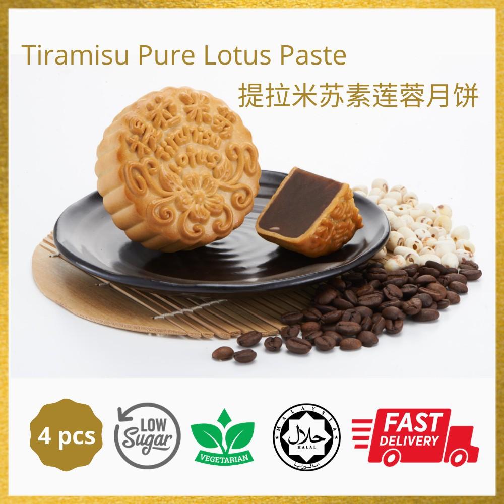 [Ready Stock] Mooncake Absolutely Low Sugar Tiramisu Pure Lotus Paste Vegetarian Halal Tong Wah Moon Cake With Gift Box