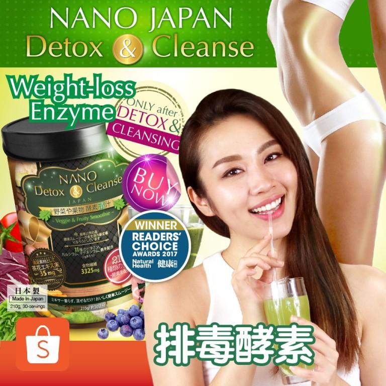 Original Nano Japan Detox & Cleanse 210g