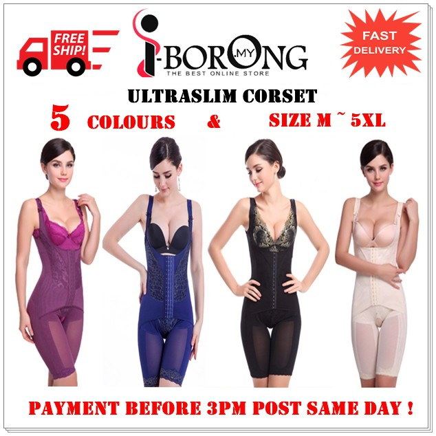 5455ff5fa017a slimming corset - Lingerie   Nightwear Prices and Promotions - Women s  Clothing Feb 2019