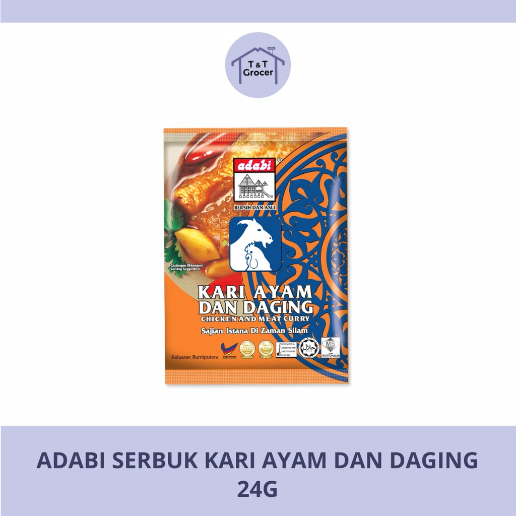 Adabi Serbuk Kari Ayam & Daging (24g)/ Kari Ikan (24g)/ Kunyit Campuran (30g)