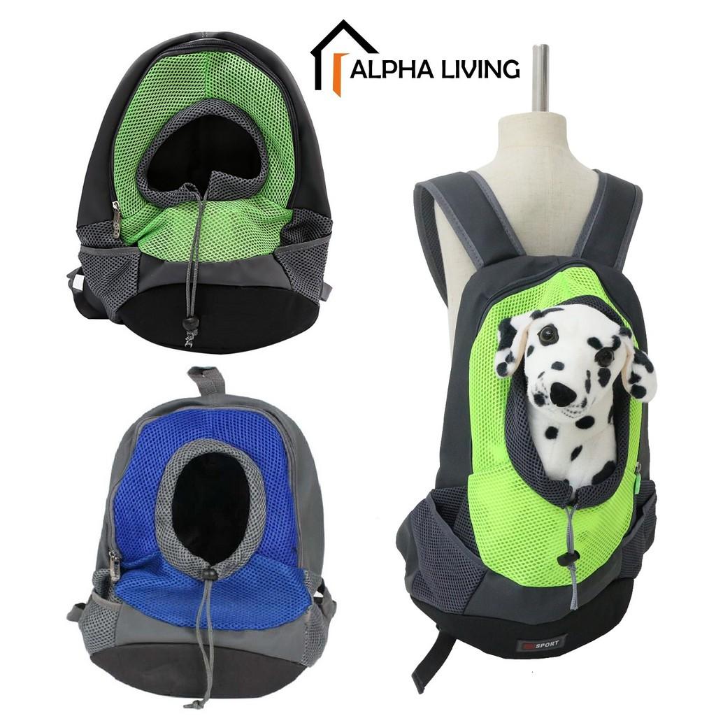Pet Carrier Backpack Bag Cat Dog Travel Double Shoulder Bag Head Out (PET0013)